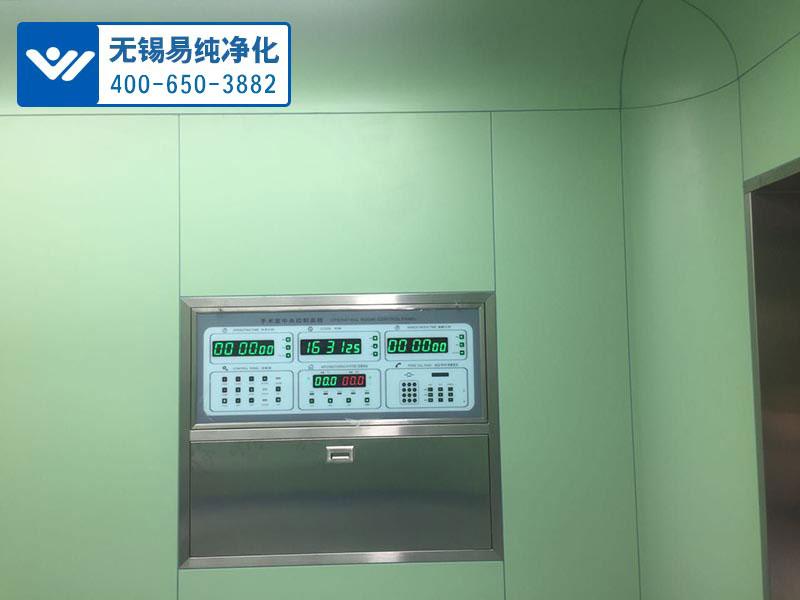 不锈钢手术室情报面板.jpg
