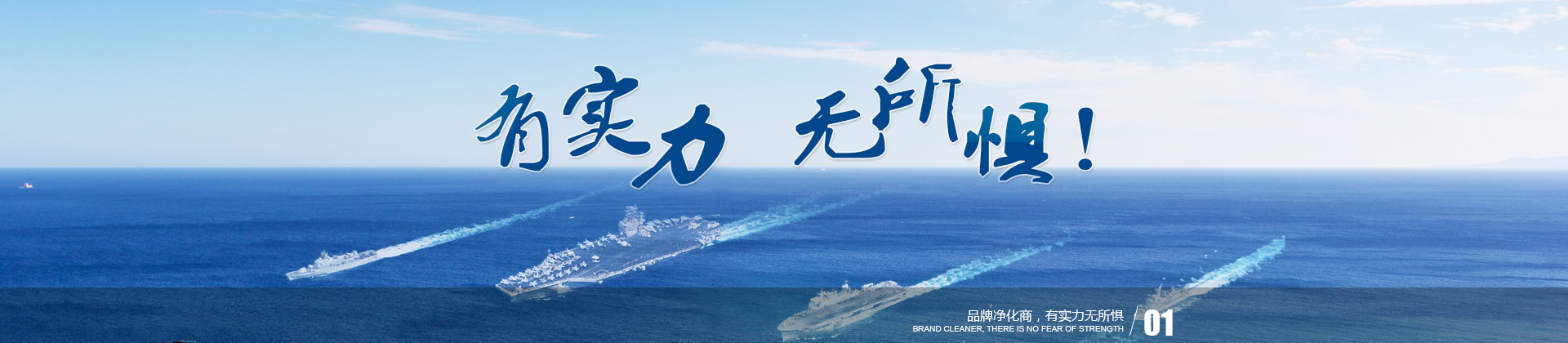 易纯净化江苏省10强净化工程公司
