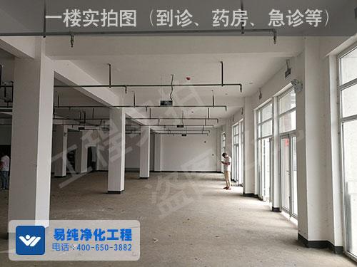 医院一楼地面装修改造工程.jpg