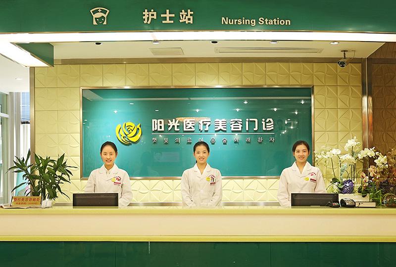 宿州阳光医疗美容医院与无锡易纯净化签约无菌手术室净化工程.jpg
