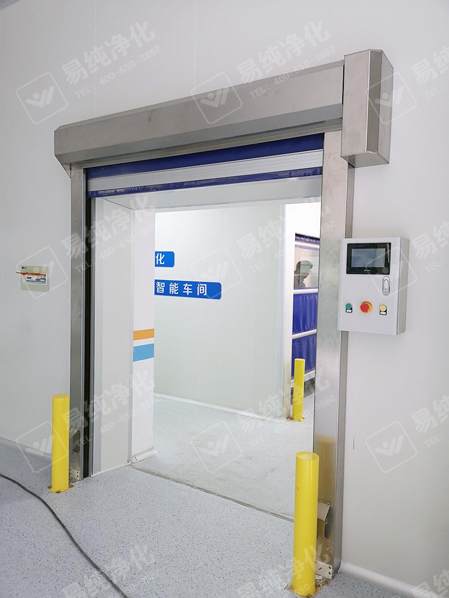 PVC快速卷帘门货物风淋室.jpg