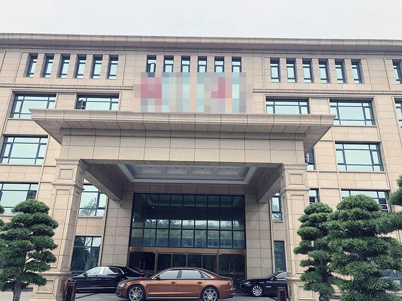 骥洋食品门牌.jpg